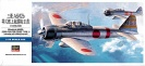 HASEGAWA 00451 Mitsubishi A6M2b ZERO FIGHTER (ZAKE) TYPE 21 (JAPANESE NAVY CARRIER FIGHTER)