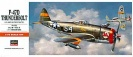 HASEGAWA 00138 A8  P-47D THUNDERBOLT (U.S. ARMY AIR FORCE FIGHTER)